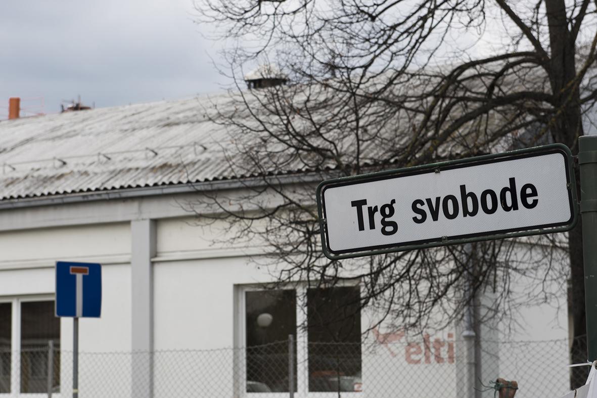 """Freedom square"" (dead end), Gorna Radgonja, border to Austria"